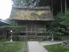 kumano